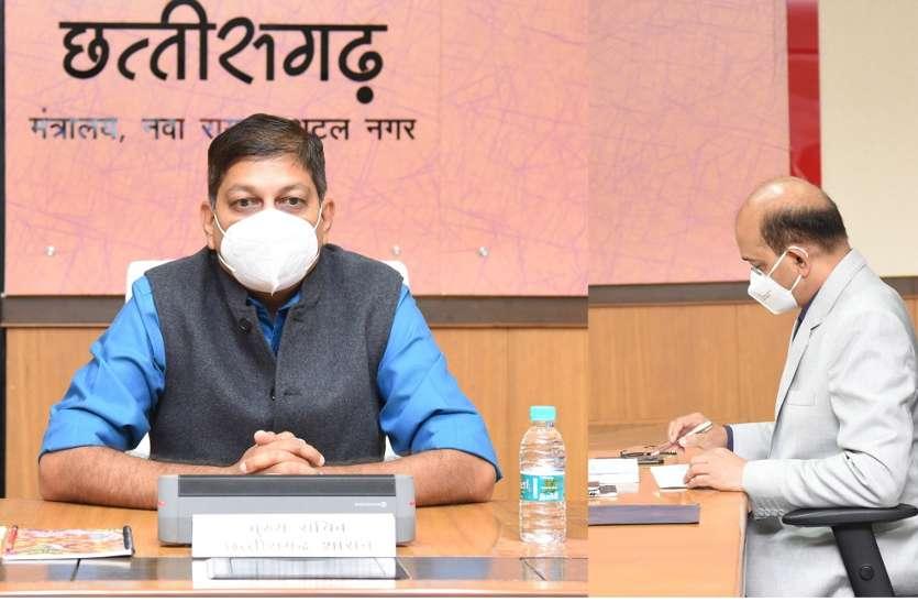 रायपुर : मुख्य सचिव ने कलेक्टर कांफ्रेंस में खेत से लेकर अस्पताल और रोजगार तक की योजनाओं की समीक्षा की, निर्देश भी दिए