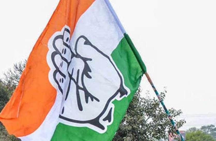 कांग्रेस निगम चुनाव को हल्के में नहीं लेना चाहती
