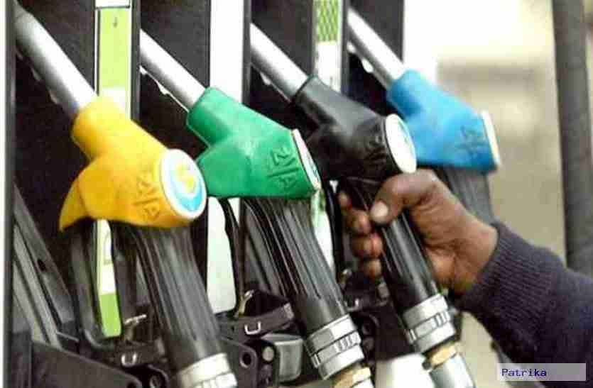 दो माह में पेट्रोल 15 तो डीजल की बिक्री में 20 फीसदी की गिरावट