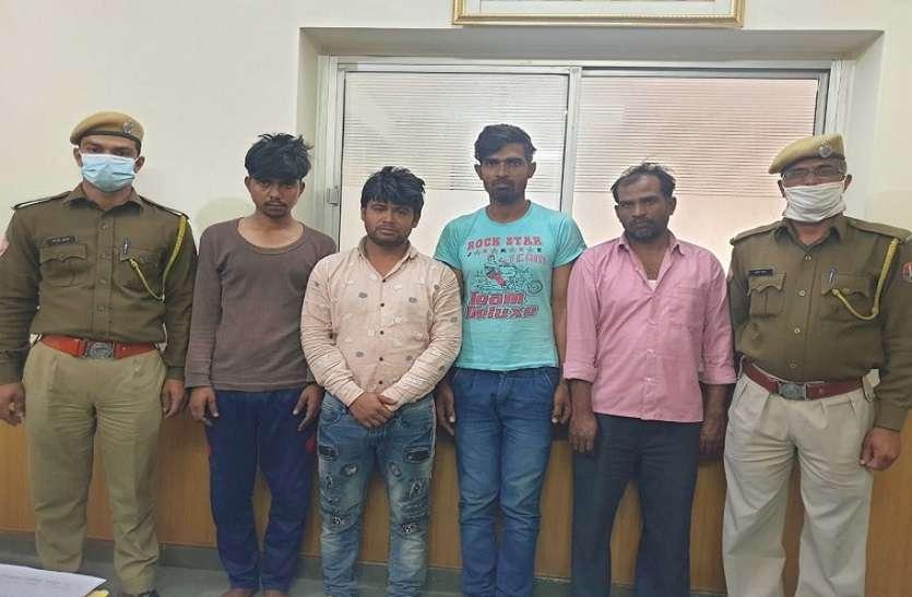 शातिर चोर सहित चार बदमाश गिरफ्तार