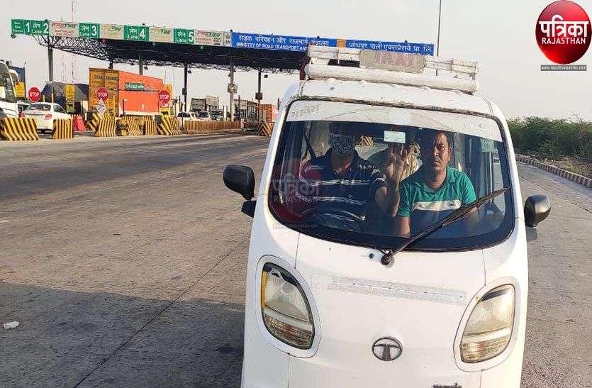 टोल पर सख्ती : बिना फास्टैग वाहनों से दुगुनी राशि वसूली