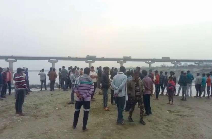 रायबरेली में गंगा नहाने गये 4 छात्र नदी में डूबे, तीन को बचाया गया एक छात्र लापता