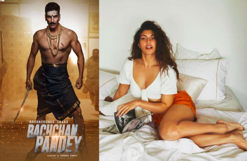 'Bachchan Pandey' की शूटिंग के लिए जैकलीन फर्नांडीज राजस्थान में, फिल्म में अक्षय संग करेंगी रोमांस