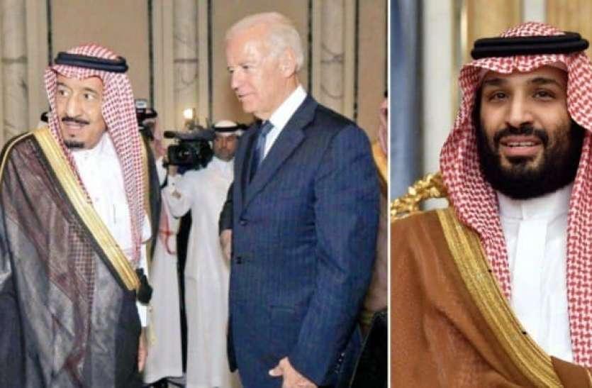 क्या जो बिडेन के राष्ट्रपति बनने के बाद बदल रहे हैं सऊदी अरब और अमरीका के रिश्ते?