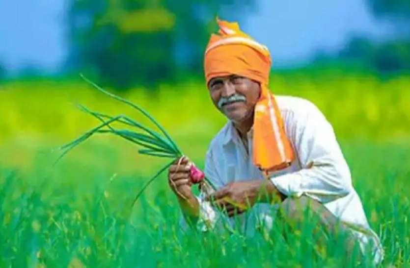 किसानों को बड़ी राहत का ऐलान