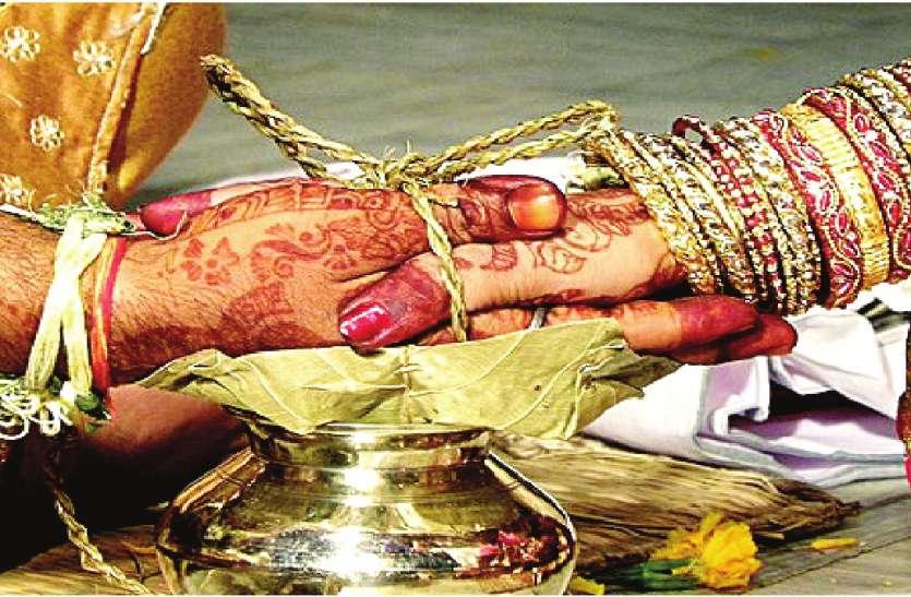 कैंसर पहाड़ी पर बिना अनुमति हो रहे थे सामूहिक विवाह, 44 जोड़ों के दस्तावेज की होगी जांच