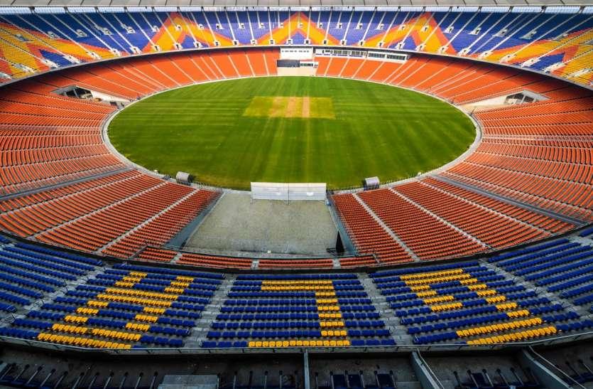 Cricket: मोटेरा विश्व का अकेला ऐसा क्रिकेट स्टेडियम जहां 11 पिच, चार ड्रेसिंग रूम