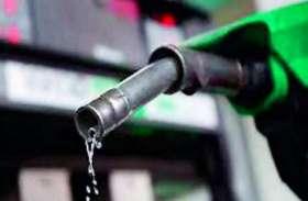 Petrol Diesel Price: आजादी के बाद 10 महीनों में पेट्रोल और डीजल हुआ सबसे ज्यादा महंगा