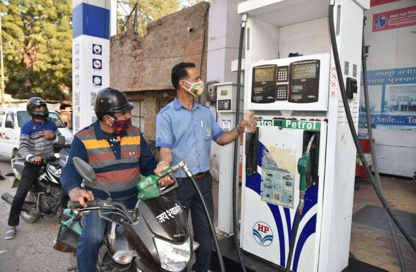 जोधपुर में एक साल में 20 रुपए महंगा हुआ पेट्रोल