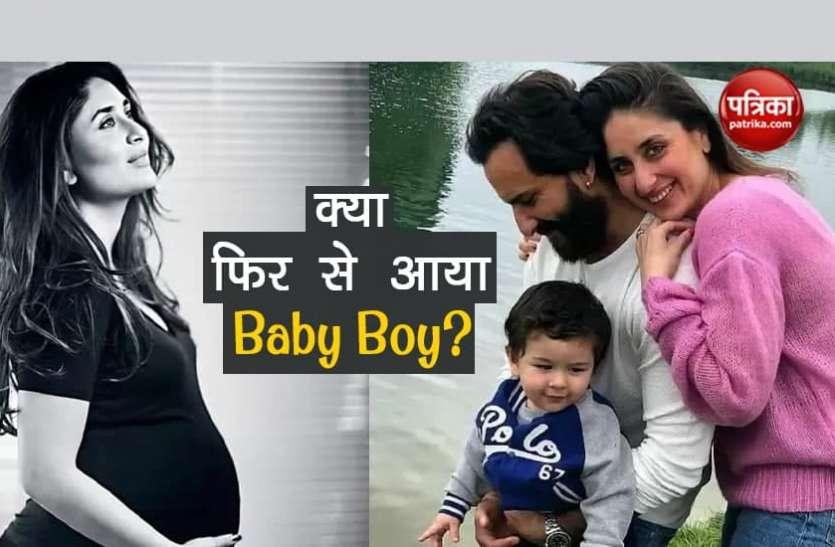 क्या Kareena Kapoor ने फिर से बेटे को दिया जन्म? ननद सबा ने पोस्ट कर कही ये बात