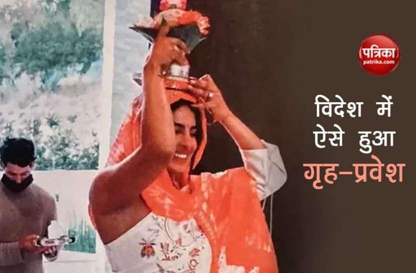 Priyanka और Nick ने भारतीय परंपरा से किया था गृह प्रवेश, Unseen Photo हुई वायरल.. जमीन पर बिछाई गई थी गुलाब की पंखुड़ियां