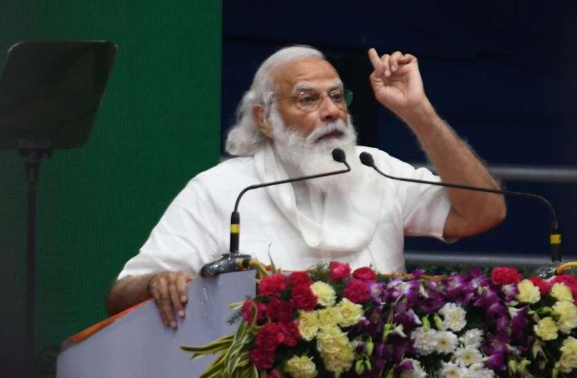 पीएम मोदी ने तमिलनाडु में राष्ट्र को समर्पित की कई परियोजनाएं, तेल व गैस की कई परियोजनओं की नीव रखीं