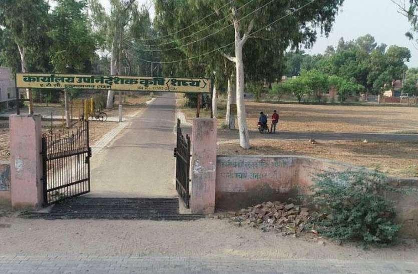 जिला प्रशासन ने कृषि कॉलेज खोलने को लेकर भिजवाया प्रस्ताव