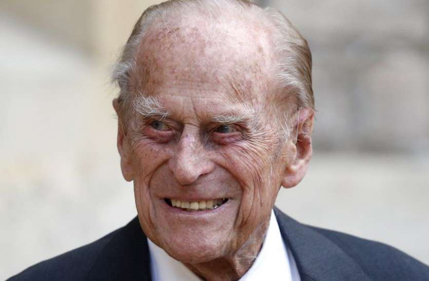 99 वर्षीय प्रिंस फिलिप की तबीयत बिगड़ी, अस्पताल में भर्ती