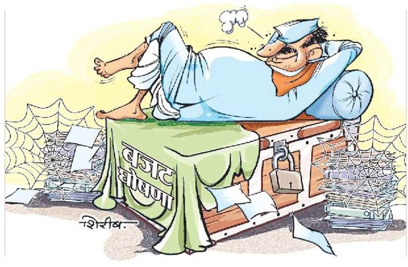 Rajasthan Budget: सुध लो सरकार, कई बजट घोषणाओं के जमीन पर आने का अब तक इंतजार