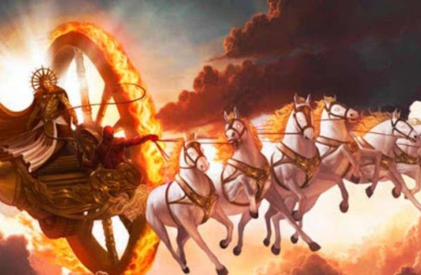 Ratha Saptami:  पुत्र प्राप्ति के लिए रखा जाता है रथ सप्तमी का व्रत, जानिए शुभ मुहूर्त, पूजा विधि और महत्व
