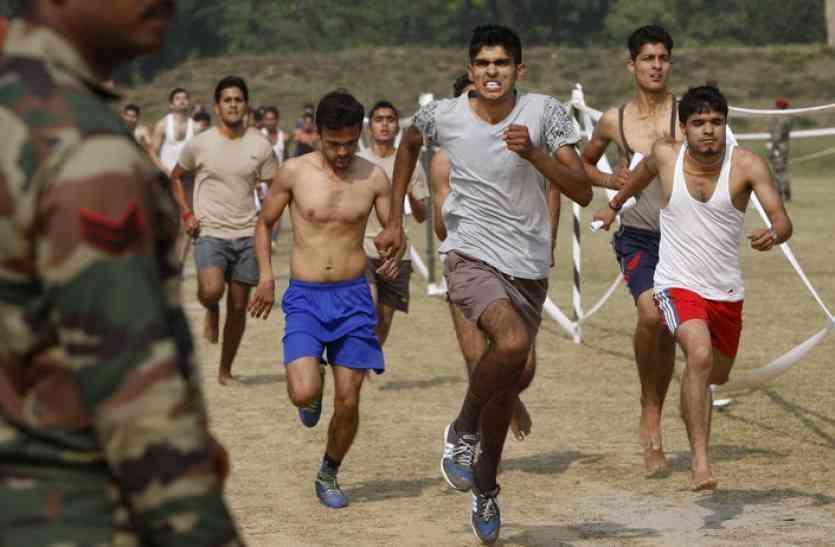 देशसेवा के लिए 70 हजार 797 युवा लगाएंगे दौड़, 8 से 31 मार्च तक तीन जिलों की सेना भर्ती रैली