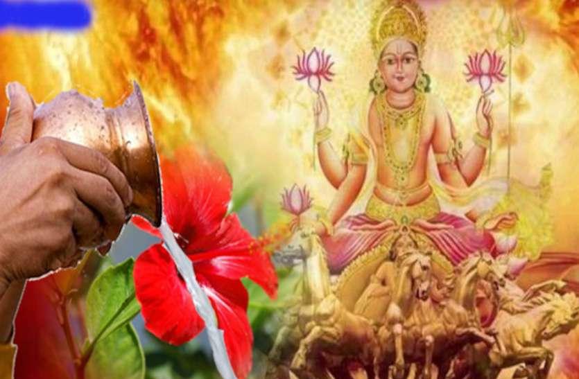 Surya puja importance सूर्यदेव को मंदार पुष्प अर्पित करने से मिलता है यह फल