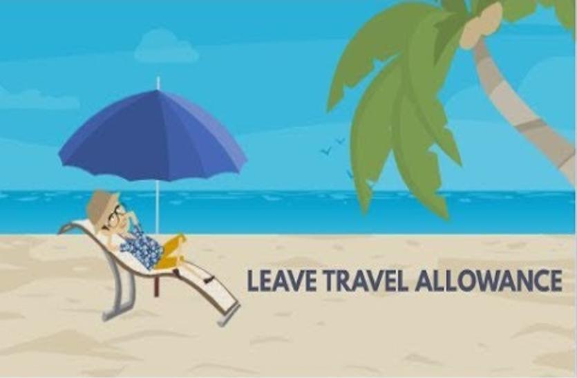 जमा पूंजी: इस वर्ष बिना यात्रा छूट लेना न भूलें