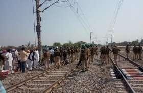 ढाई घंटे ट्रैक पर जमे रहे किसान, रेल यातायात बाधित