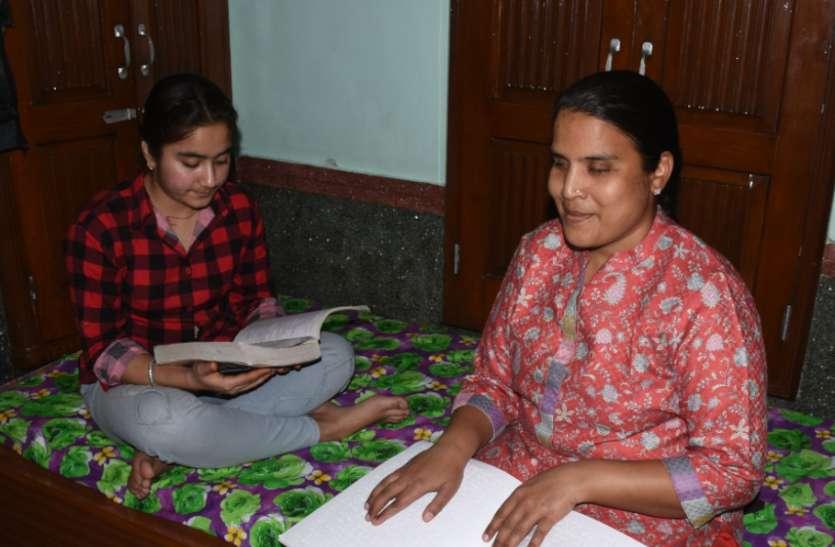 दृष्टिबाधित सुनीता जला रहीं शिक्षा की ज्योत