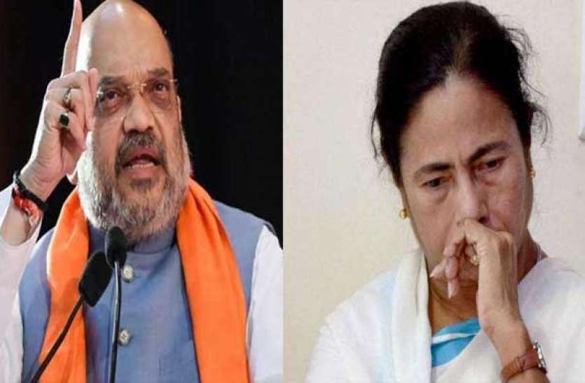अमित शाह की मौजूदगी में TMC को फिर लगेगा बड़ा झटका, पार्टी का ये नेता जॉइन करेगा BJP