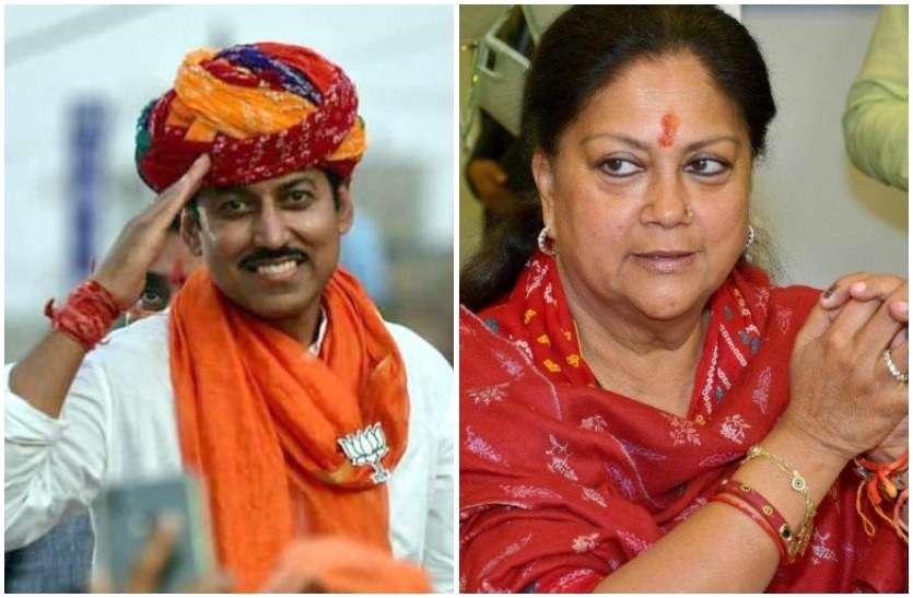 Vasundhara Raje की चर्चाओं के बीच BJP ने Rajyavardhan Singh पर जताया भरोसा, दे डाली ये अहम ज़िम्मेदारी