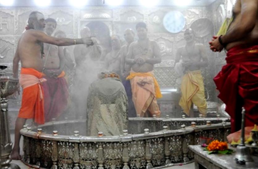 महाकाल मंदिर : इस बार महाशिवरात्रि पर भी भस्मारती में शामिल नहीं हो सकेंगे भक्त, बैठक में लिये गए ये फैसले