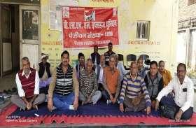 मोदी सरकार से नाराज बीएसएनएल कर्मचारियों ने की भूख हड़ताल