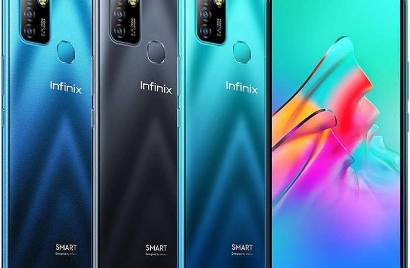 7 हजार रुपये में मिल रहा है Infinix Smart 5, जानिए कीमत और फीचर