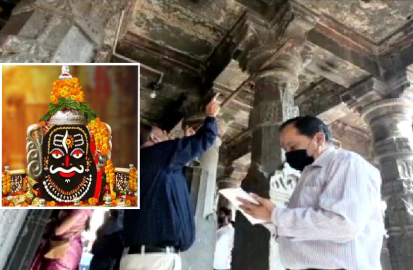 महाकाल मंदिर की प्राचीनता और मजबूती बनाए रखने के लिए CBRI टीम ने की जांच,SC को सौंपेगी सुझाव रिपोर्ट