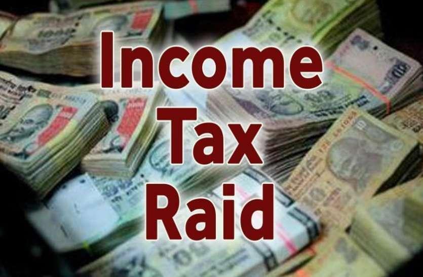 कांग्रेस विधायक निलय डागा के आवास पर आयकर विभाग का छापा,  फैक्ट्री में भी पुलिस तैनात