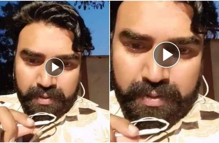 संदीप नाहर की पत्नी और सास के खिलाफ पुलिस ने दर्ज की शिकायत, फेसबुक से सुसाइड नोट डिलीट होने की भी करेगी जांच