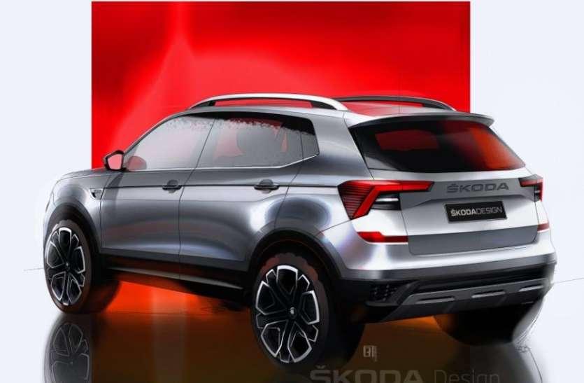 एसयूवी सेगमेंट में कड़ी टक्कर देने आ रही Skoda Kushaq, सामने आई दमदार डिजाइन