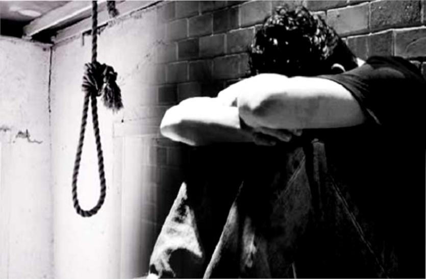 पत्नी और ससुराल पक्ष की प्रताड़ना से परेशान था न्यायालयीन कर्मचारी! फांसी लगाकर की आत्महत्या