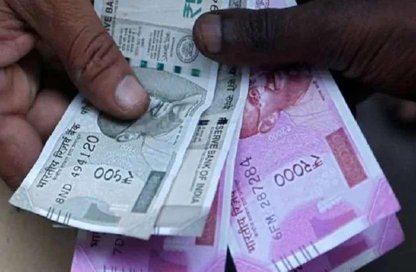 भ्रष्टाचार: ढाई साल में वेतन के अलावा कहां से आए 23 लाख, अलग से दर्ज होगा केस