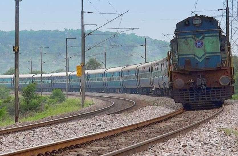 IRCTC UPDATE: आठ ट्रेनें नहीं आईं जबलपुर, शक्तिपुंज, दरभंगा-पुणे एक्स. डेढ़ घंटे देर से पहुंचीं