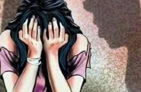 अपहरण कर सरपंच के घर कई दिन तक बलात्कार