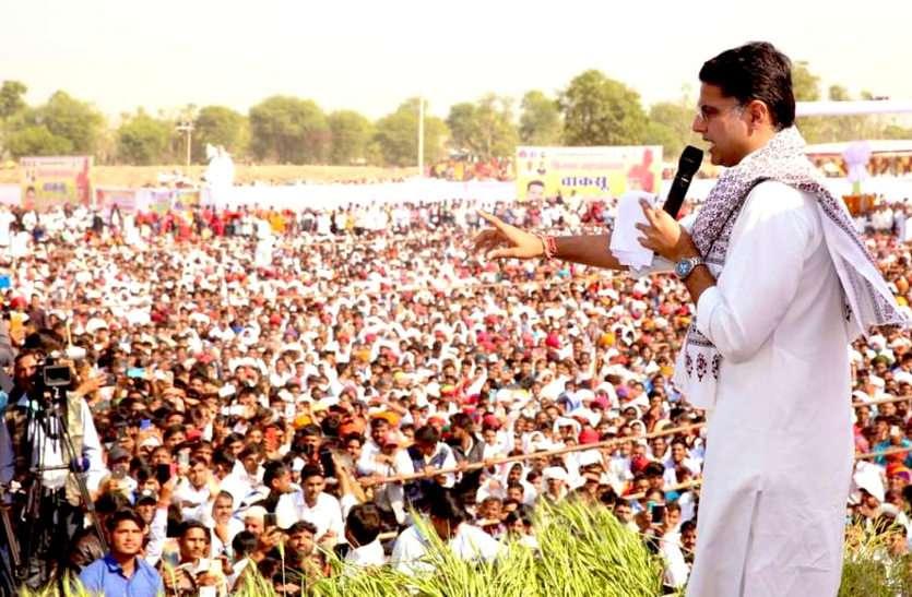 पायलट के शक्ति प्रदर्शन में कांग्रेस के कई विधायक शामिल, जयपुर के चाकसू में किसान महापंचायत