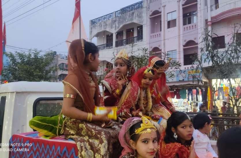 मां नर्मदा जयंती की पूर्व संध्या पर निकली शोभायात्रा