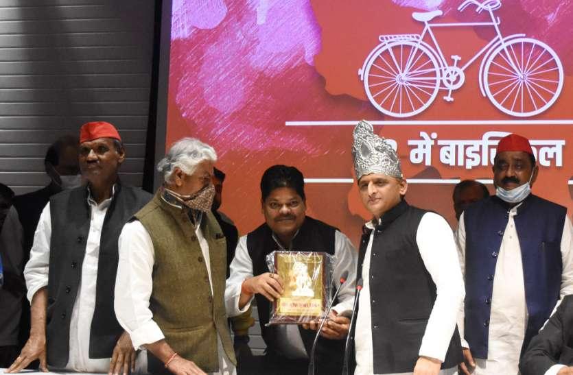 अखिलेश यादव ने पूर्व डीआईजी सही कई वरिष्ठ लोगो को पार्टी की सदस्यता ग्रहण कराई , जानिए कौन हुआ शामिल