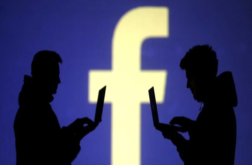 ताकत दिखा कर डरा रही फेसबुक, बंद की न्यूज शेयरिंग