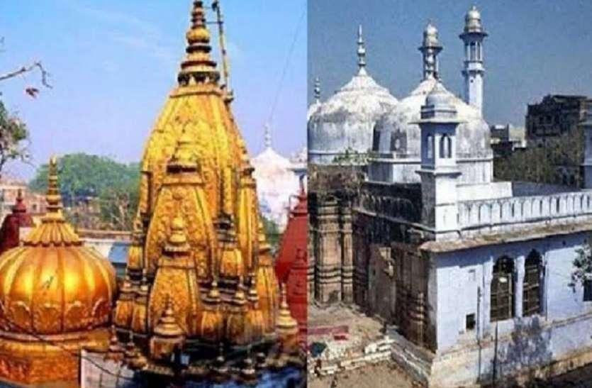 ज्ञानवापी प्रकरण में याचिका दाखिल कर कहा- मंदिर के एक हिस्से को ध्वस्त कर उसे मंदिर या वक्फ नहीं बनाया जा सकता
