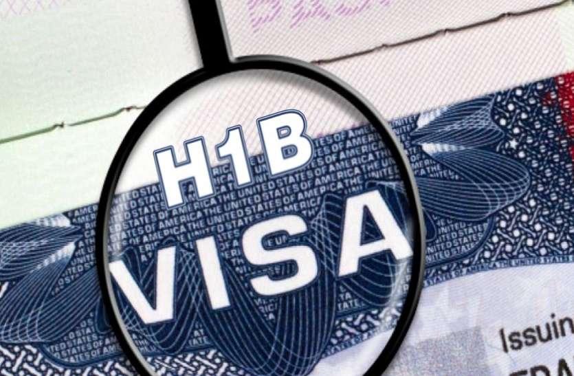 अमरीकी नागरिकता विधेयक-2021 संसद में पेश, भारतीय IT पेशेवरों को होगा फायदा