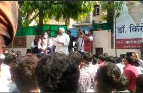 सांसद डॉ किरोड़ी मीणा का पैदल कूच ऐन वक्त पर हुआ स्थगित, शाम को अधिकारियों से वार्ता की सम्भावना