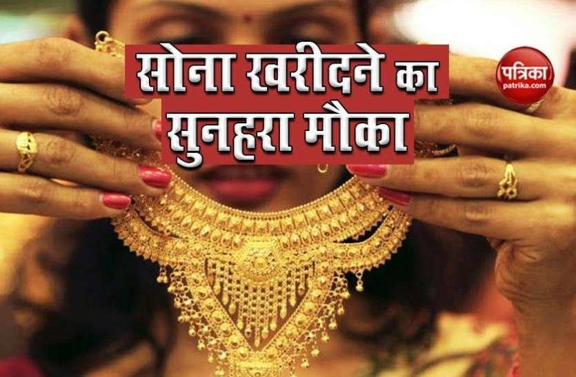एक सप्ताह में फिर 2 हजार रुपए कम हुए सोने के दाम, आज खरीदी के लिए अमृतसिद्धी योग