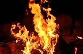 बोधगया में होलिका दहन के दौरान आग से तीन बच्चों की मौत