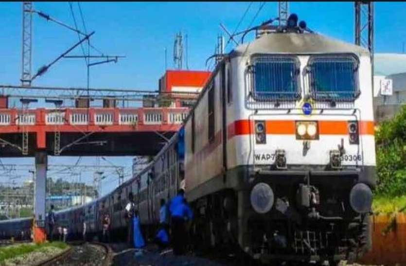 Indian Railways ने शुरू की कई स्पेशल ट्रेन, जानिए किन रूट्स पर होगा फायदा