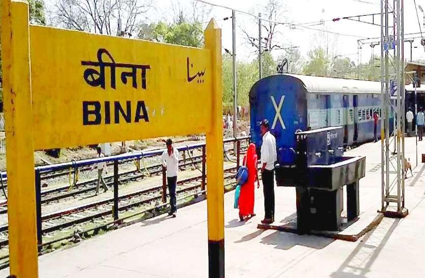 तीन मार्च से बरोनी से अहमदाबाद के लिए चलेगी नई ट्रेन, सांसद-विधायक ने कहा स्टॉपेज दिलाने करेंगें प्रयास