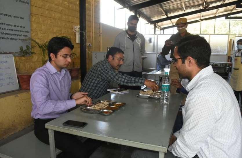 कलक्टर-आयुक्त ने चखा इंदिरा रसोई के भोजन का स्वाद